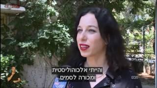 מבט - סייה בישראל