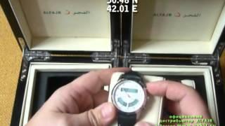 Настройка наручных часов ALFAJR WA-10 по координатам.