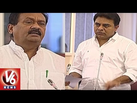 KTR Answer To Shabbir Ali Question Over Bus Shelters In Hyderabad | Telangana Council | V6 News