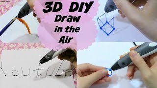DIY: Draw on the Air   Draw 3D Objects&Letters   The DIY Challenge