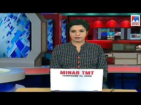 സന്ധ്യാ വാർത്ത   6 P M News   News Anchor - Nisha Jeby   December 09, 2017