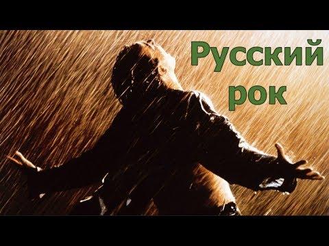 50 ПЕСЕН на тему СВОБОДЫ!