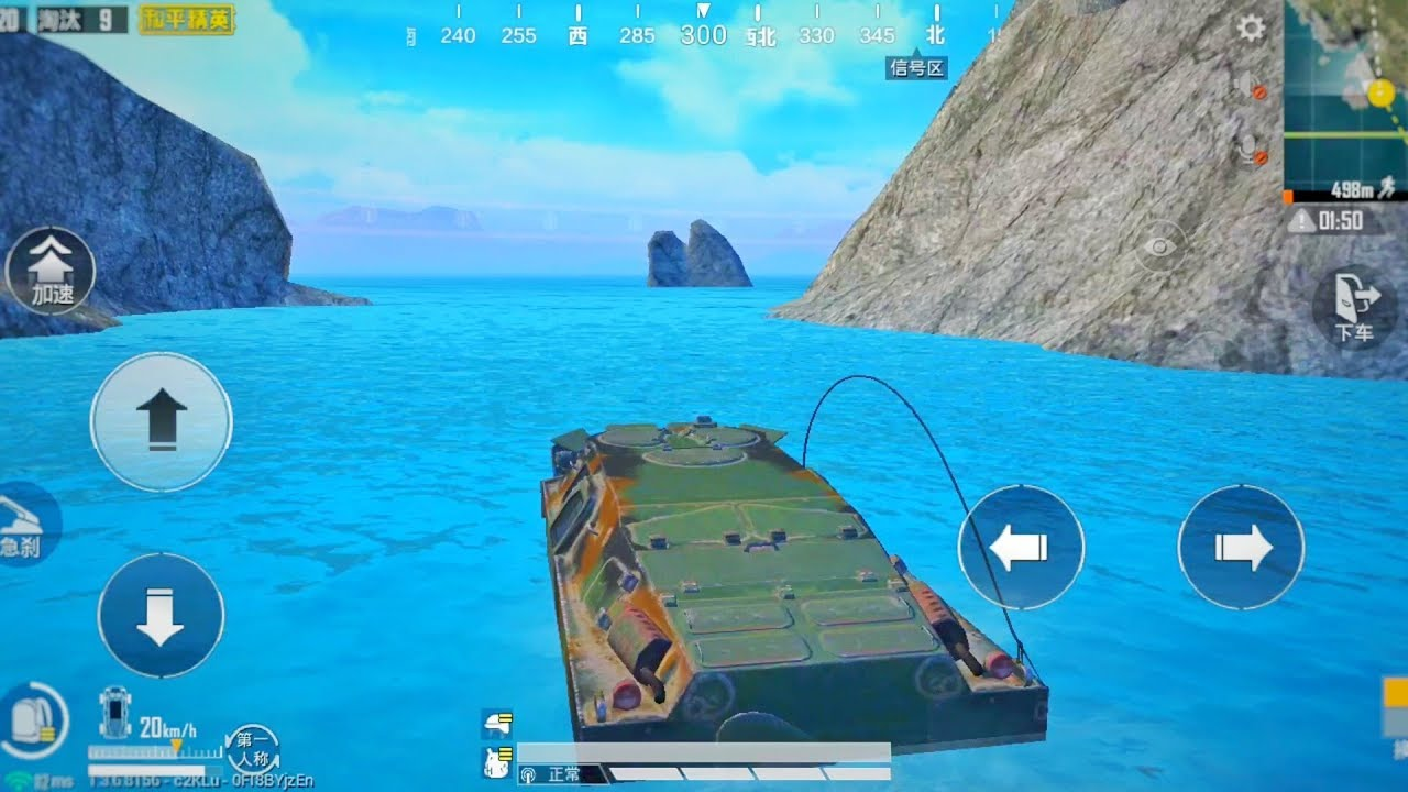 Top 5 New Things coming up in New Update of PUBG MOBILE | pubg mobile |