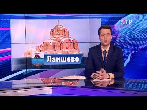 Малые города России: Лаишево - город с самым большим пляжем в Татарстане