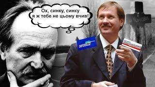 Кто такой Тарас Черновол Компромат запрещенная биография.