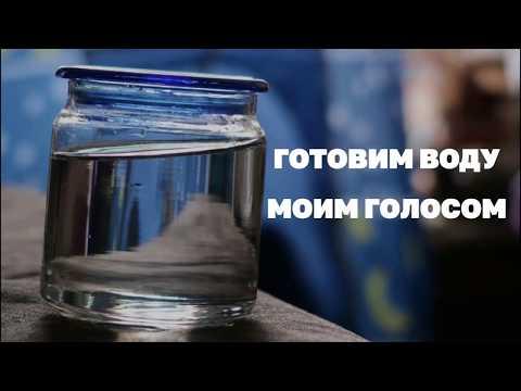 Готовим воду от сглаза и порчи (моим голосом)