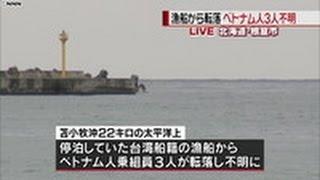 説明:北海道は9日夜にかけても。太平洋側やオホーツク海側を中心に強...