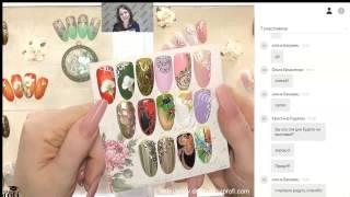 видео Модный маникюр и дизайн ногтей осень-зима 2016-2017