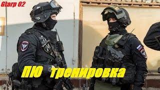 Тренировка Полиции Южный!GtaRp 02 server