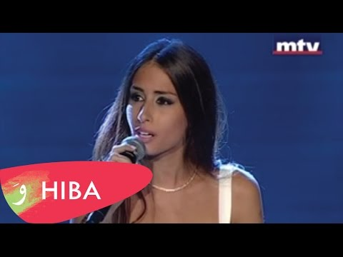 Hiba Tawaji - Guevara (Live) / هبة طوجي  - غيفارا