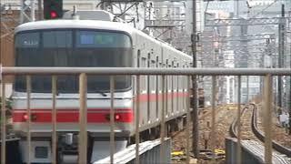 【700人突破記念!】東海道線と名鉄パート2!! JR Tokai, Tokaido Line and Meitetsu. April 2009.