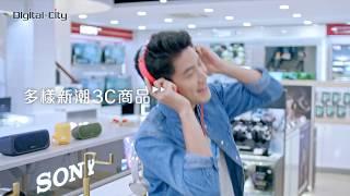 Digital City -全國電子全新通路品牌 ■ 9/29 台中公益店盛大開幕