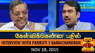 Kelvikkenna Bathil 28-11-2015 Exclusive Interview with Panruti S. Ramachandran 28/11/15 full video Thanthi Tv program 28th November 2015 at srivideo