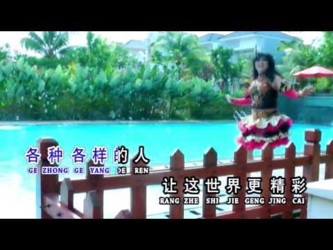 百分百完美 Bai Fen Bai Wan Mei    文飞帆 Miss Elvin