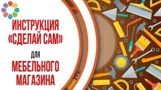 Пример видео для сайта Полезные Советы. Заказать видео для сайта