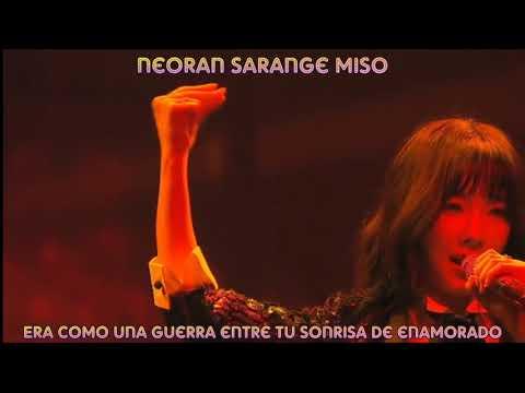 Free Download Taeyeon  The Magic Of Christmas Time Live  Eraser Sub Español Mp3 dan Mp4