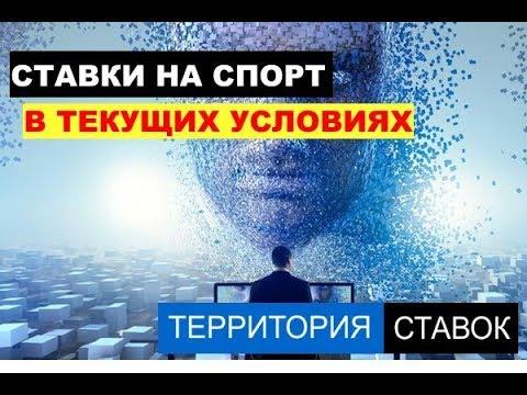 Андрей савельев отзывы ставки на спорт