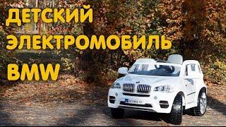 Электромобиль детский BMW Geoby видео обзор и тест-драйв.(Купить электромобиль детский BMW Geoby тут: http://babyhit.ua/catalog/elektromobili_detskie/detskiy_elektromobil_geoby_bmw_w498qg_l303/ Новая ..., 2016-03-09T08:42:56.000Z)