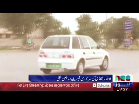 Young Boy Drifts On Roads Of Lahore - Neo News