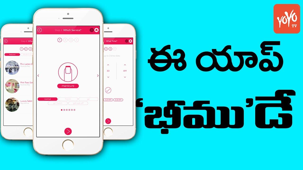 అప్పుడే కోటిమంది డౌన్ లోడ్ చేసేసారు! BHIM UPI App Records 10 Million  Downloads - PM Modi | YOYO TV