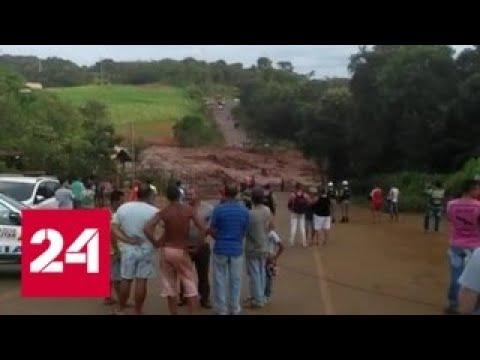 В Бразилии вот-вот прорвется плотина