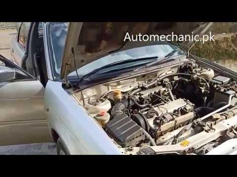 How To Fix Suzuki Baleno Fuel Pump Problems | Urdu Hindi Tutorial
