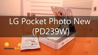 обзор карманного фотопринтера LG Pocket Photo New (PD239W)