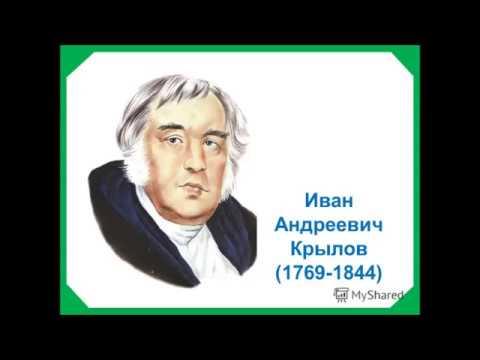 Изображение предпросмотра прочтения – ИльвираШигапова читает произведение «Ларчик» И.А.Крылова