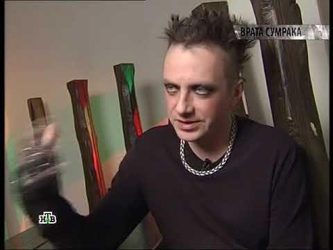 russkie-sensatsii-gosti-iz-sumraka-domashnee-video-seksa-video