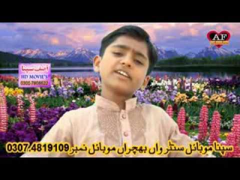 Chala By Singer Touqeer Ali Anjam & Tanveer Abbas Anjam
