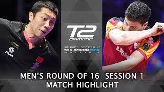 【ハイライト】T2ダイヤモンド マレーシア 男子シングルス1回戦 許昕vsオフチャロフ