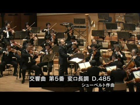 Schubert Symphony No.5 in B-flat, D.485