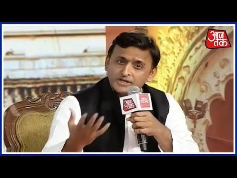 Panchayat Aaj Tak: Akhilesh Yadav On,'Samajwadi Me Kya Chal Raha Hai'