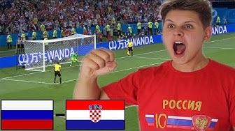 Wm gucken mit mir⚽️🏆 - Russland vs Kroatien Viertelfinale😥