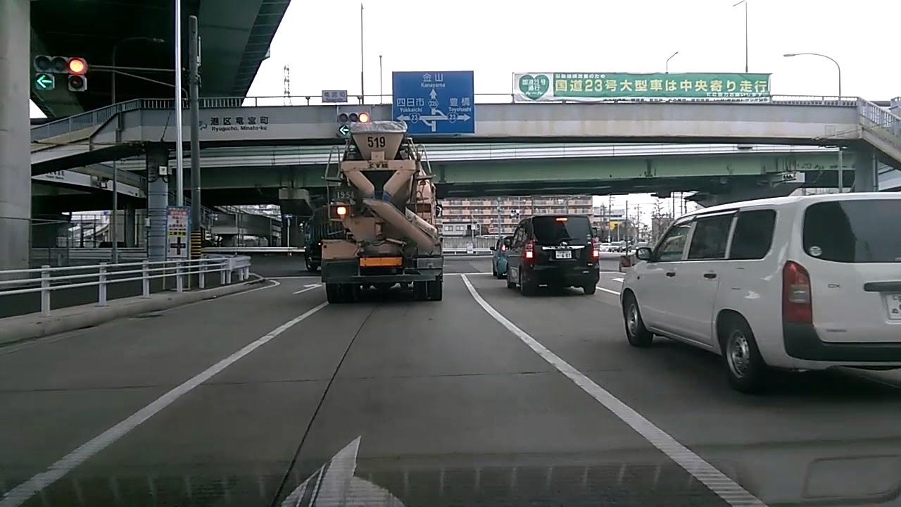 愛知県道55線名古屋半田線 前面...