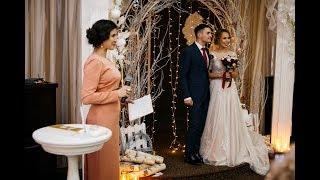 Свадебная церемония. Ведущая выездной регистрации Кристина Галина