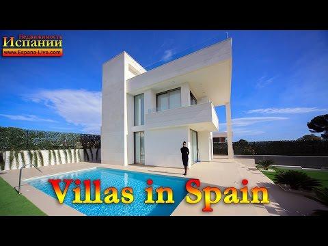 Купить виллу в испании за 200 тыс евро