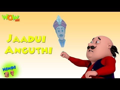 Jaadui Anguthi - হিন্দি ভাষায় মোতু Patlu - কিডস -As নিকেলোদিয়ন দেখা জন্য 3D অ্যানিমেশন কার্টুন thumbnail