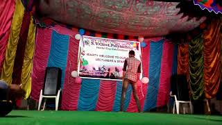 Down down duppa song dance performance in svgp collage