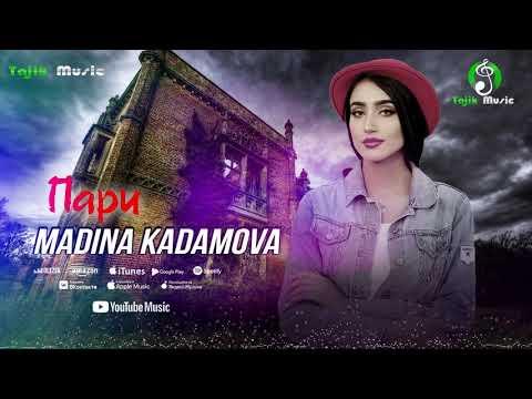 Мадина Кадамова - Пари Madina Kadamova
