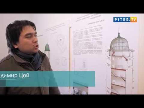 Piter.tv: Владимир Цой рассказал о реставрации Выборгского замка