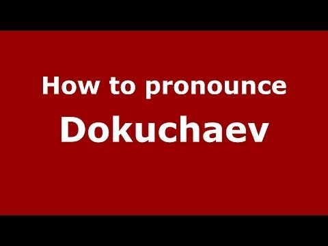How to pronounce Dokuchaev (Russian/Russia) - PronounceNames