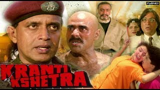 Kranti Kshetra - Full HD Bollywood Hindi Movie - Mithun Chakraborty, Pooja Bhatt And Gulshan Grover