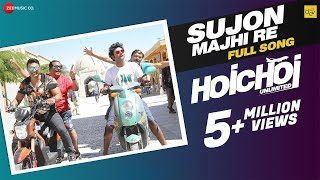 Sujon Majhi Re Hoichoi Unlimited Mp3 Song Download