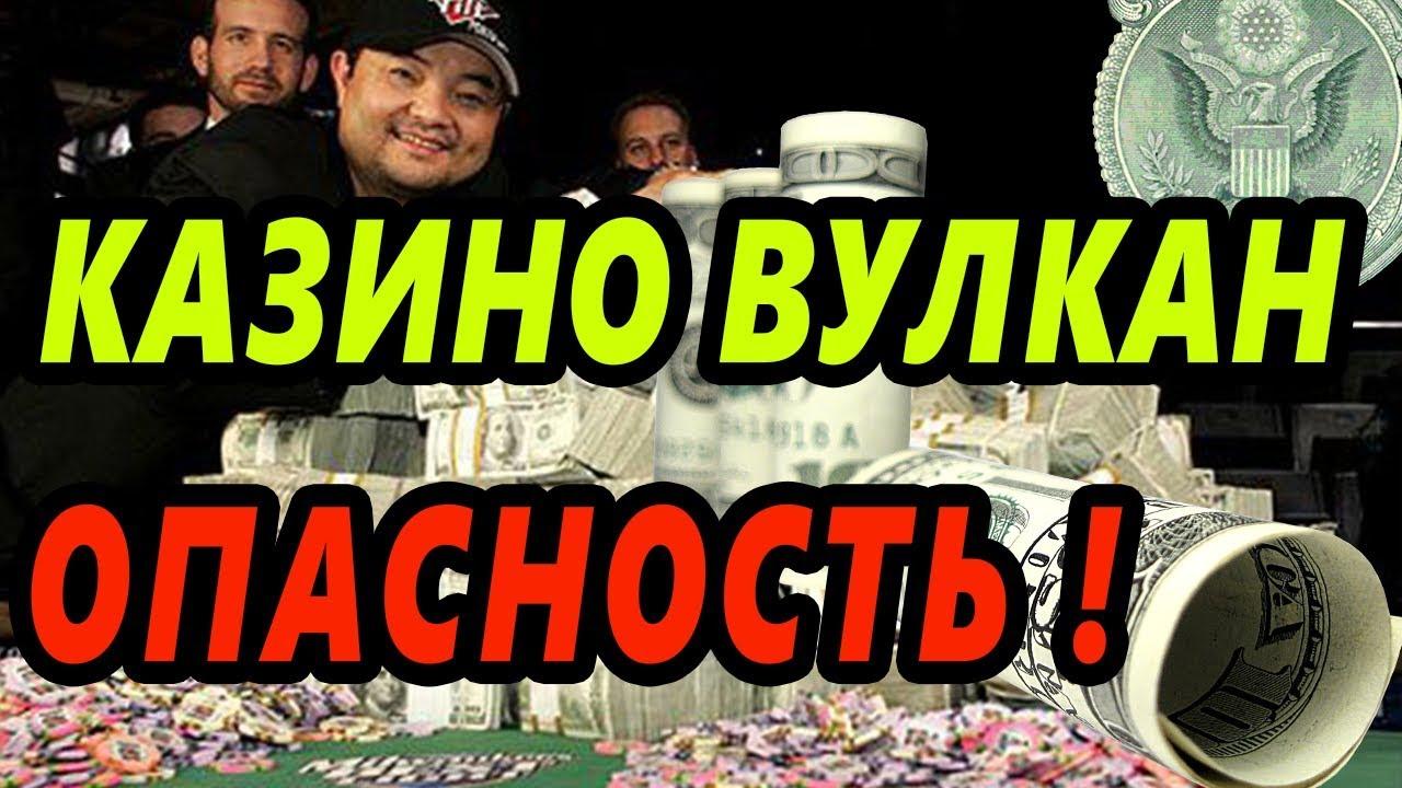 Крутим слоты в онлайн казино Joycasino - Розыгрыш денег за заносы