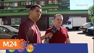 Смотреть видео Задержаны первые подозреваемые в убийстве бывшего спецназовца - Москва 24 онлайн