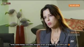 יומן- ראיון עם שרת המשפטים איילת שקד | כאן 11 לשעבר רשות השידור