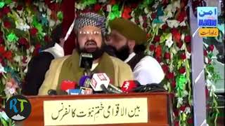 Ahmadis should be fired from their jobs - Anti-Ahmadiyya conference attended by Imran Khan