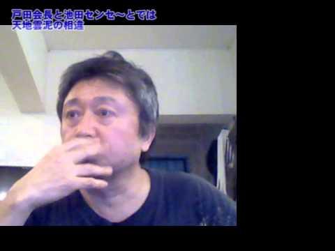 syogu mondosyo  戸田会長と池田センセ~とでは 天地雲泥の相違 016 syogu