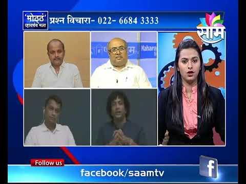 Film making ||Career & Opportunities | | Amit Kulkarni - : Line Producer